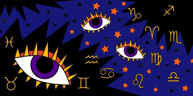 Как пишут злые гороскопы