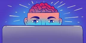 Как удалённая работа влияет на мозг и что с этим делать