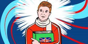 Как английский язык меняет мышление