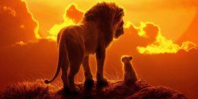 Первые отзывы зрителей на ремейк «Короля Льва»