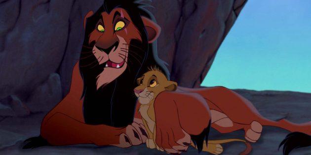 Симба и Шрам в мультфильме «Король Лев»