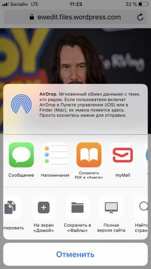 Сохранение фото для отправки без сжатия через WhatsApp