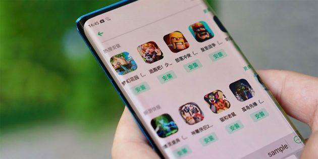 Oppo показала смартфон с суперизогнутым экраном