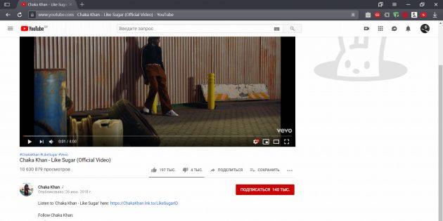 Интерфейс YouTube с включенным расширением YouTube Rabbit Hole