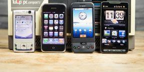 Опрос: помните ли вы свой первый смартфон?