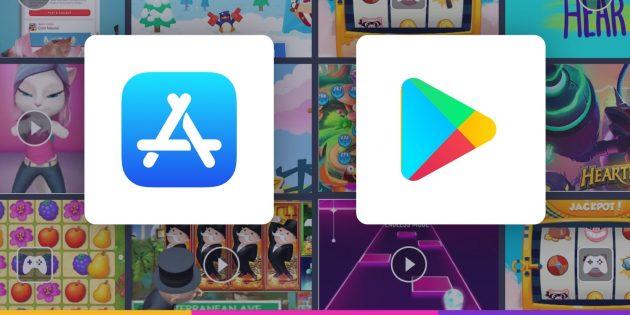 Аналитики назвали самые скачиваемые приложения и игры для смартфонов