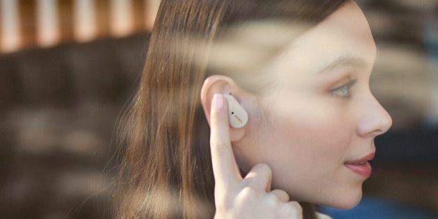 функция Quick Attention позволяет слышать окружающий мир