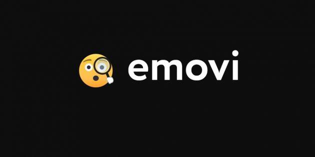 emovi — мобильный сервис, который рекомендует фильмы по эмодзи