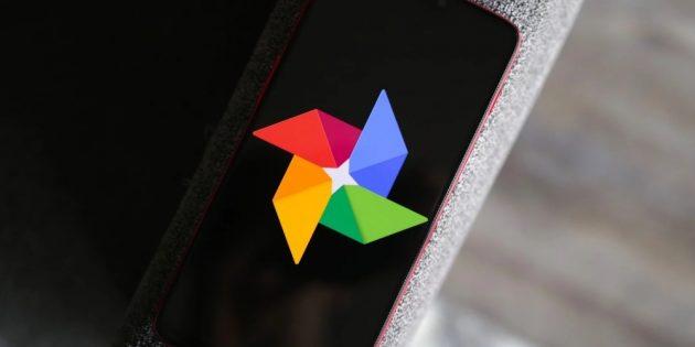 В «Google Фото» появилась функция группировки похожих лиц