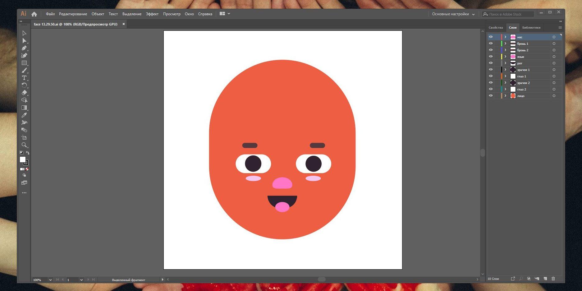 Как сделать анимированный стикер в Telegram: для примера мы нарисуем рожицу.