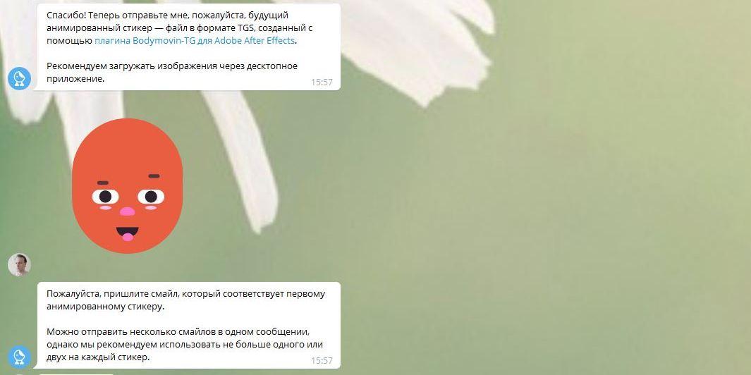 Как сделать анимированный стикер Telegram: размещаем стикер в Telegram