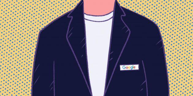 Как стать таким же крутым руководителем, как менеджеры Google