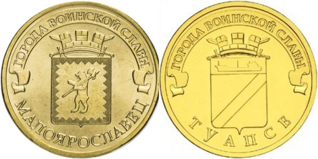 Если монета редкая по всем трём параметрам, то у вас в руках настоящий клад