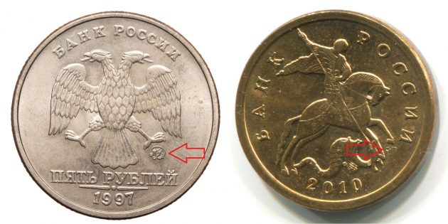 Как продать монеты: место чеканки