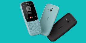 Nokia 220 4G и Nokia 105 — новые «звонилки» с автономностью до 27 дней