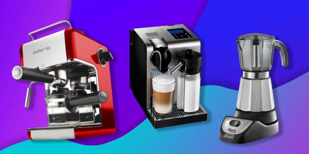 16 удобных кофемашин и кофеварок для дома