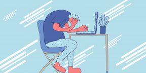 Подкаст Лайфхакера: 7 советов для продуктивности на случай, если вы не выспались