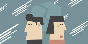 Подкаст Лайфхакера: 7 вещей, о которых не должна просить ваша вторая половина