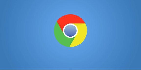 Google удалит расширения Chrome, которые собирают ваши личные данные