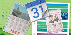 15 фишек «Google Календаря», которые стоит использовать на полную