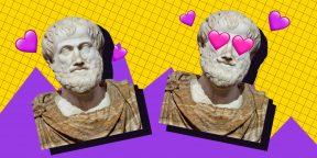 Как уроки Аристотеля помогут понять себя и стать счастливее