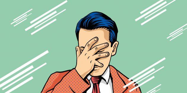 Подкаст Лайфхакера: 9 хитрых глаголов, которые выставят вас безграмотным
