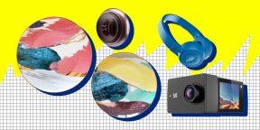 Находки AliExpress: светодиодный светильник, нож для резки арбуза, складной вентилятор