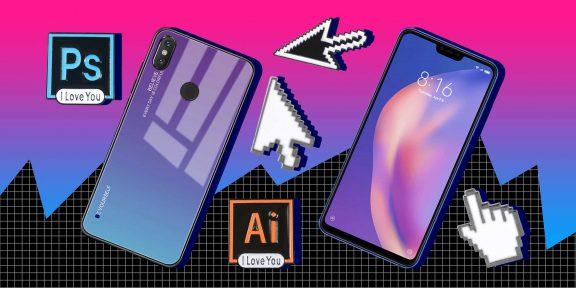 Находки AliExpress: смартфон Xiaomi Mi8 Lite, баскетбольная кружка, светильники в виде шаров