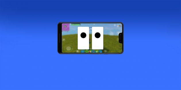 Это Android-приложение поставит игру или видео на паузу, если вы отвернётесь