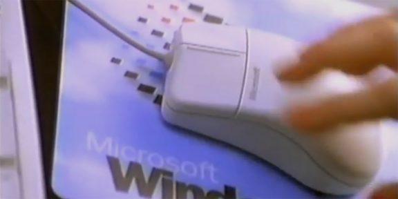 Когда-нибудь дёргали мышью, чтобы программы загружались быстрее? На Windows 95 это и правда работало