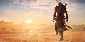 Sony распродаёт игры для PlayStation 4. Скидки на хиты — до 70%