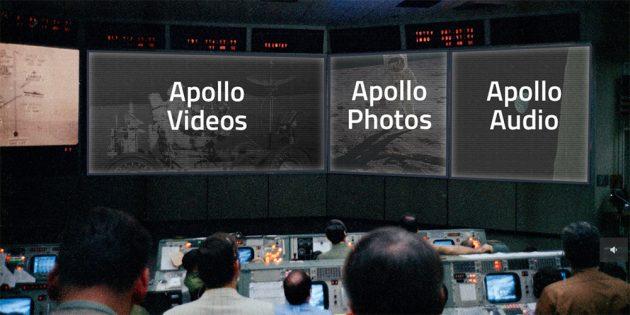 Сайт NASA о первой высадке на Луну