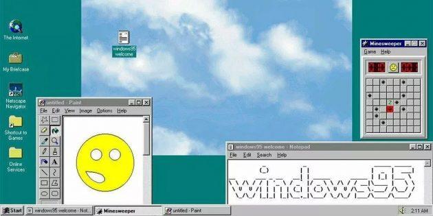 Рабочий стол Windows 95