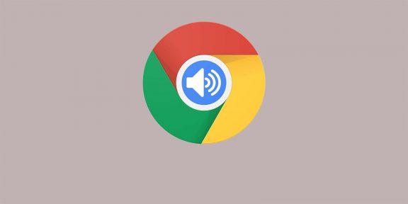 В Chrome теперь можно остановить видео, не открывая вкладку с ним