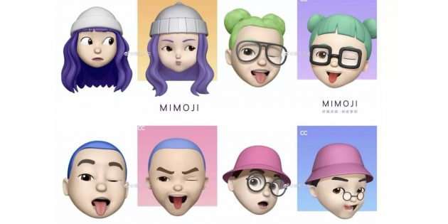 Mimoji от Xiaomi