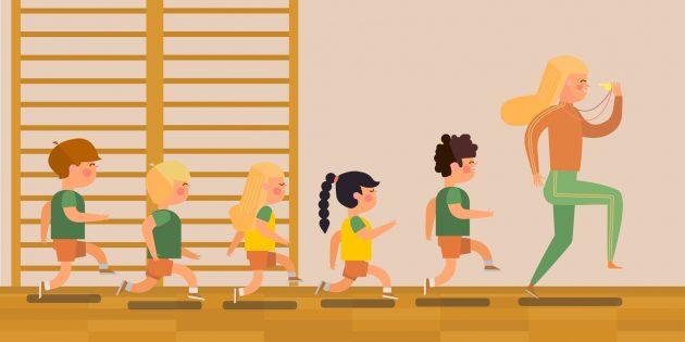 Как собрать ребёнка в школу: форма для физкультуры