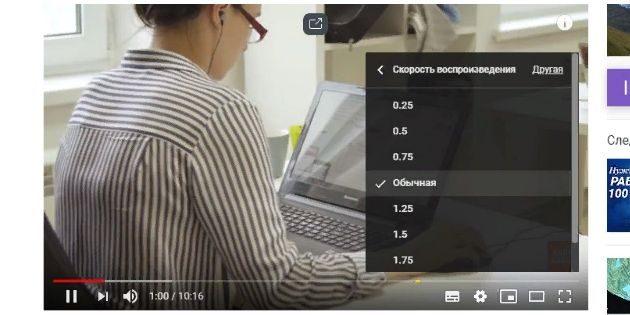 Онлайн-сервисы: как сделать видео быстрее