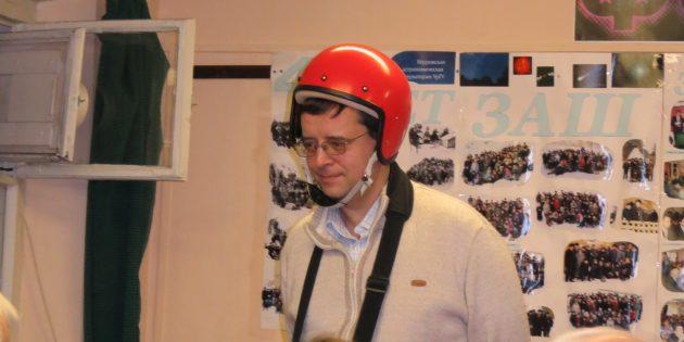 Дмитрий Вибе на конференции