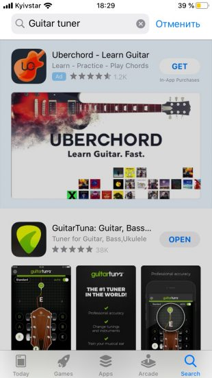 Приложения для настройки гитары