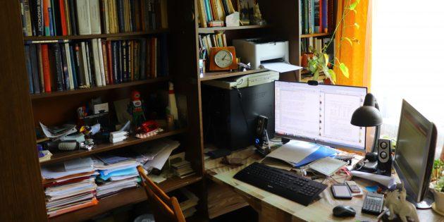 Астрономия: рабочее место