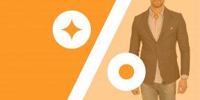 Oukitel K12 со скидкой на AliExpress и другие выгодные акции онлайн-магазинов