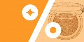 Cubot Power со скидкой на AliExpress и другие выгодные акции онлайн-магазинов