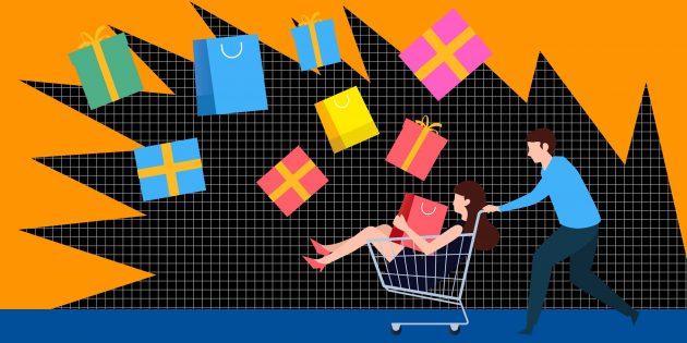 Почему мы покупаем ненужные вещи и как перестать это делать