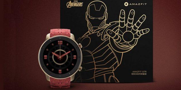 Amazfit GTR Iron Man