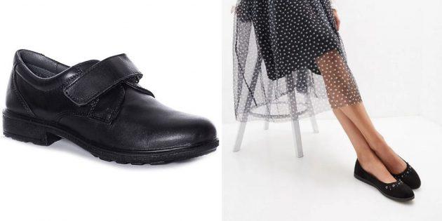 Вторая обувь