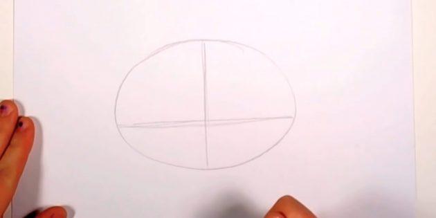 Наметьте карандашом овал