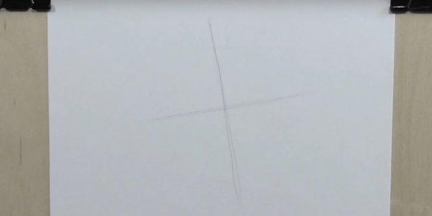 Проведите вертикальную линию под небольшим наклоном