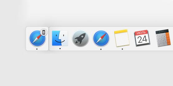Скрытые функции Safari iOS: Продолжить работу с сайтом на компьютере