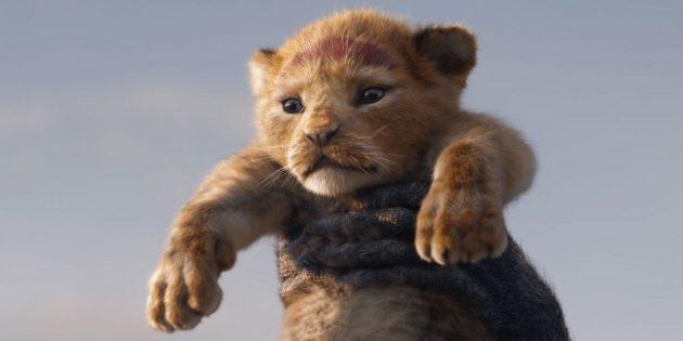 «Король Лев»: маленький Симба