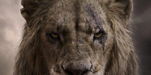 «Король Лев»: Шрам